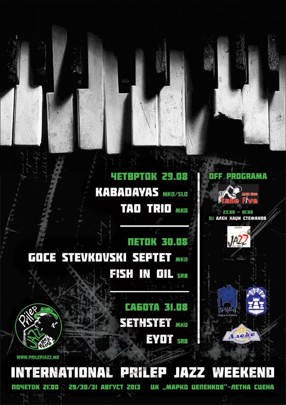 jazzweekend2013
